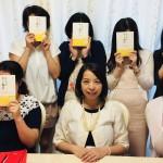少人数制女子力アップ1DAYレッスン特別体験会