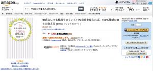 スクリーンショット 2013-10-17 9.30.34