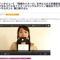 スクリーンショット 2014-03-19 14.32.43