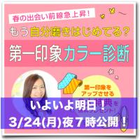 スクリーンショット 2014-03-21 20.48.16