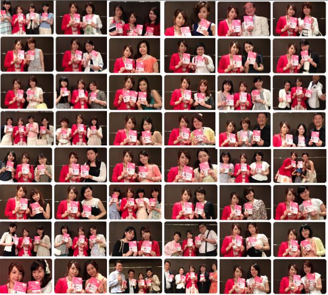 スクリーンショット 2014-07-19 23.49.28