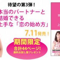 s_スクリーンショット 2014-07-13 21.16.31-2