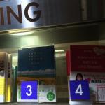 ブックファーストルミネ新宿店にて4位!