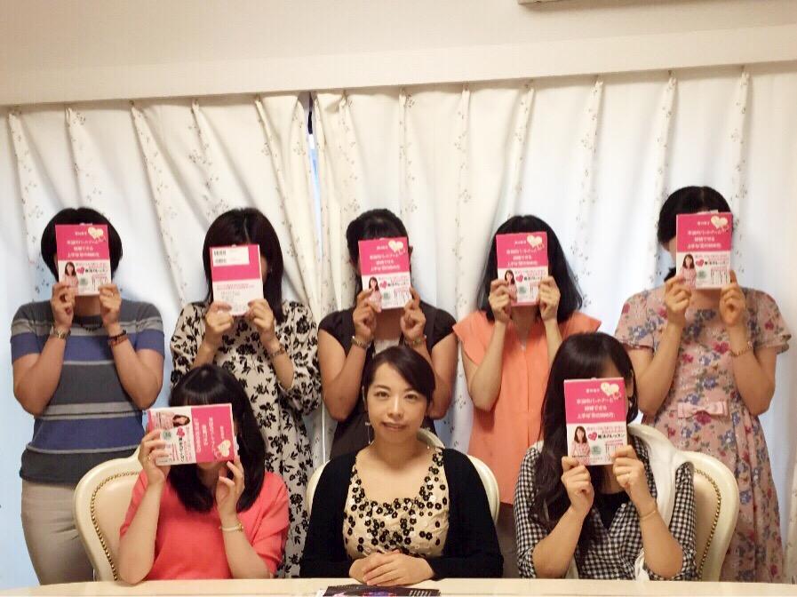 少人数制女子力アップ1DAYレッスン特別体験会ご感想・6