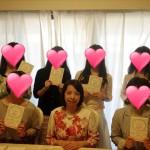 少人数制女子力アップ1DAYレッスン特別体験会ご感想・9