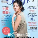 Oggi 2017年3月号掲載!「究極の選択、これが正解!(恋愛・結婚)」