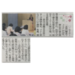 北日本新聞(2017年5月15日紙面)取材掲載!「風車」(女性の輝きフェスタin富山の現地取材)