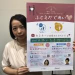 静岡県藤枝市の婚活イベントに講師として登壇!