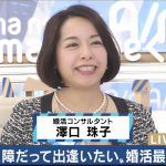 AbemaTVニュース番組「Abema Prime」に生出演!